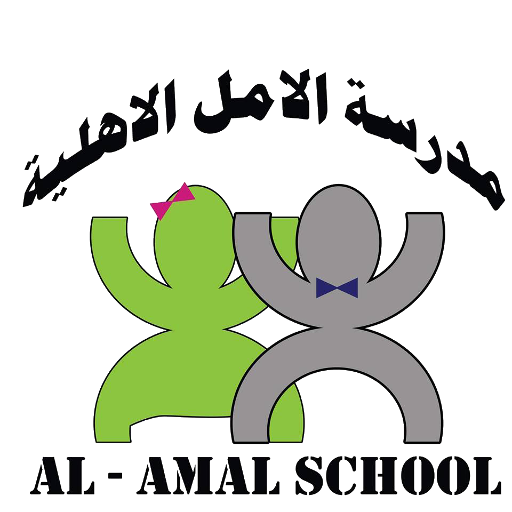 Al-Amal Primary School (app)
