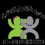 Al-Amal Primary School Icon