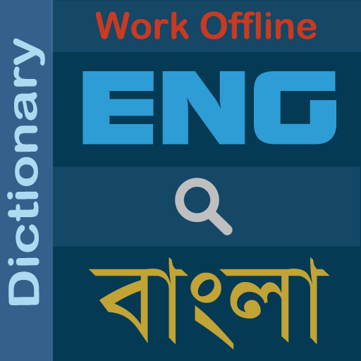 ডিকশনারী - Bangla Dictionary - Apps on Google Play