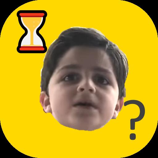 Qu'est ce qui est jaune et qui attend ?