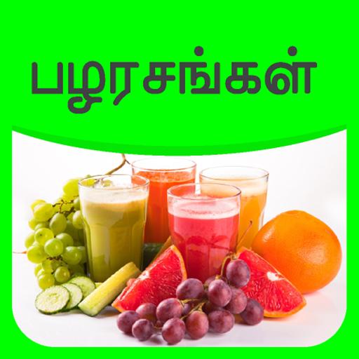 Healthy Juice Recipes in Tamil