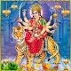 Shree Durga Sapta Shati Path 1 to 13 for Navratri Download on Windows