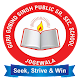 Download Guru Gobind Singh Public Sr. Sec. School For PC Windows and Mac