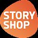 스토리샵 - 최저가, 공동구매앱, 소셜커머스 - Androidアプリ