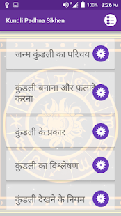 Kundli Padhna Sikhe - náhled