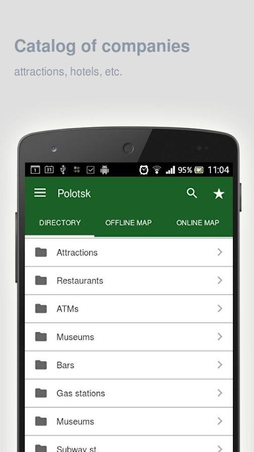 Polotsk-Map-offline 13