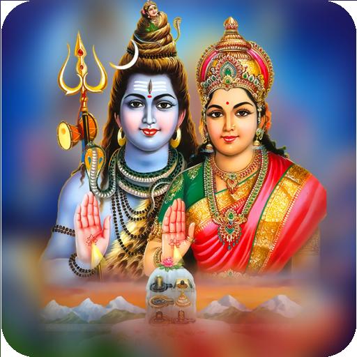 Shiv Parvati Wallpapers HD