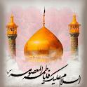 پخش زنده حرم حضرت معصومه icon