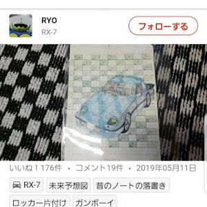 RX-7 FC3C のカスタム事例画像 RYO-2さんさんの2020年02月27日20:48の投稿