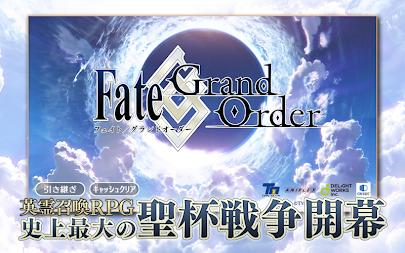Fate/Grand Order APK screenshot thumbnail 1