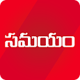 Telugu News APP: Top Telugu News, Daily Astrology icon