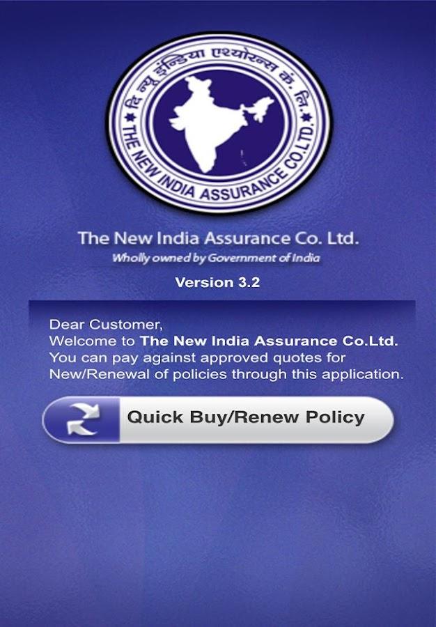 New India Customer- screenshot