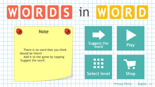 Words in Word 7.3.5 screenshots 12