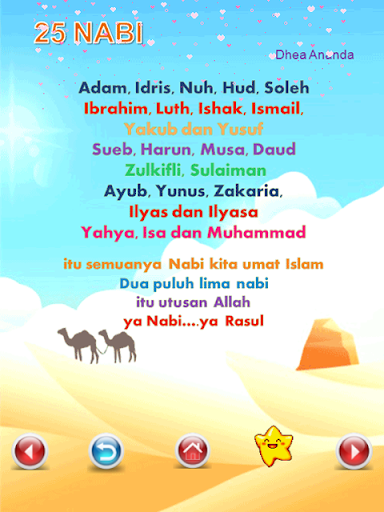 Edukasi Anak Muslim 6.8.3 screenshots 5