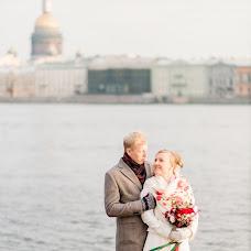 Wedding photographer Irina Emelyanova (Emeliren). Photo of 29.10.2018