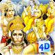 4D Hanuman Live Wallpaper Download on Windows