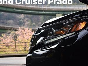 ランドクルーザープラド GDJ150Wのカスタム事例画像 オリョウさんの2020年03月07日13:54の投稿