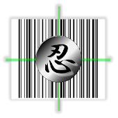 SHINOBI - Barcode reader(scanner) for PC