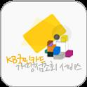 KB카드 가맹점 조회 icon