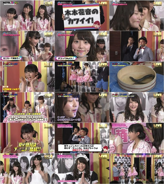 (TV-Variety)(720p) HKT48の「ほかみな」~そのほかのみなさん~ ep05 170512