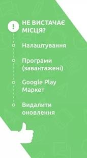 Історія України. ЗНО 2018. ZNOONLINE - náhled
