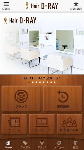 Hair D・RAY