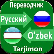 Russian to Uzbek Translator