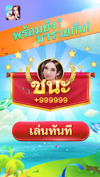 ดัมมี่ APK Download – Free Card GAME for Android 5