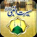 Seerat un nabi urdu icon