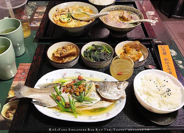 茉莉坊 新加坡肉骨茶