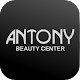 Download Antony For PC Windows and Mac