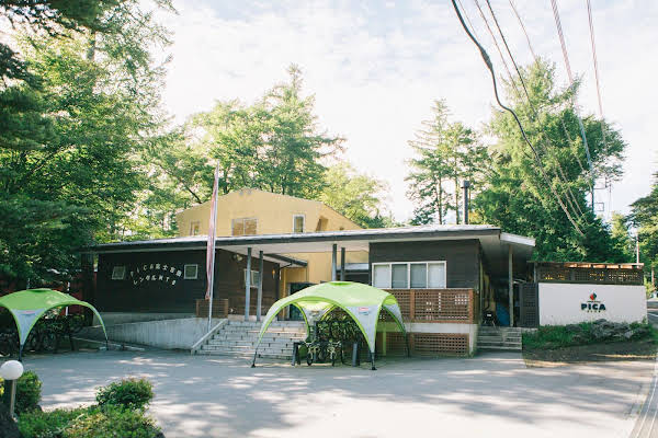 PICA Fujiyoshida