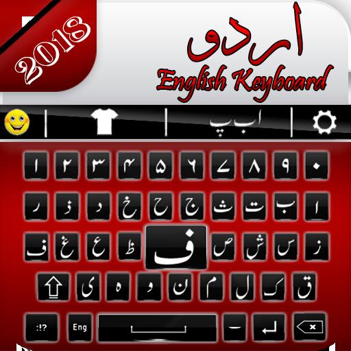 Easy Urdu English Keyboard