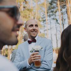 Wedding photographer Zhenya Sarafanov (zheniasarafanov). Photo of 28.11.2018
