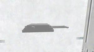 28.3センチ砲