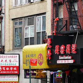 Chinatown View by Joatan Berbel - City,  Street & Park  Street Scenes ( cultural heritage, colorful, chinatown, street scene, street photography )