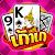 เก้าเก ขั้นเทพ - Casino Thai file APK Free for PC, smart TV Download