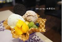 十七番-義式冰淇淋.手作巧克力