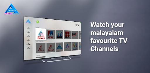 Приложения в Google Play – Anand Media TV For <b>Android Box</b>
