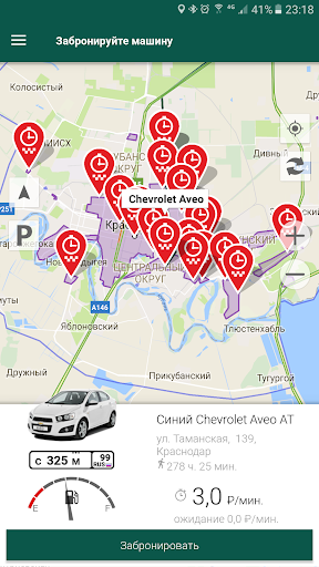 MaturCar - the first carsharing in Ufa 12.242 screenshots 1
