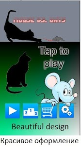 Mouse VS Cats- screenshot thumbnail