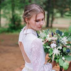 Wedding photographer Aleksandra Shinkareva (Divinephoto). Photo of 30.07.2018