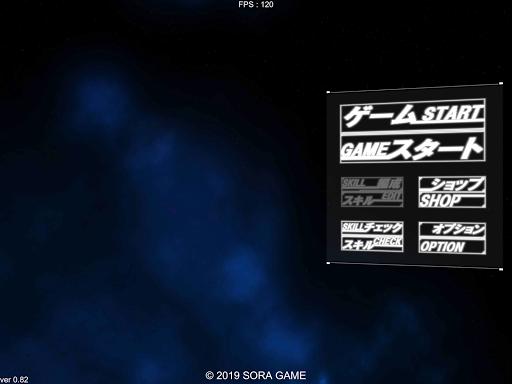 DanceRail3 1.05 screenshots 17