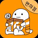 편돌이 - 편의점 배달앱 icon