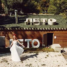 Свадебный фотограф Наталья Дуплинская (nutly). Фотография от 25.08.2015