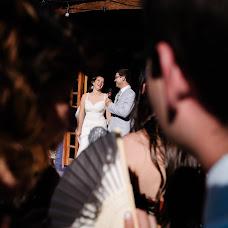 Wedding photographer Eduardo De la maza (delamazafotos). Photo of 29.01.2018