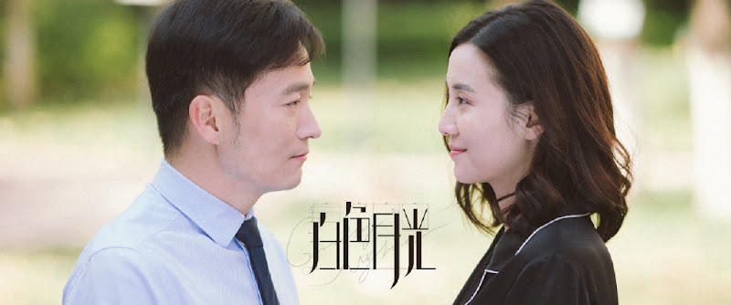 Goodbye, My Love China Web Drama