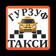 Такси Гурзуф 24 icon