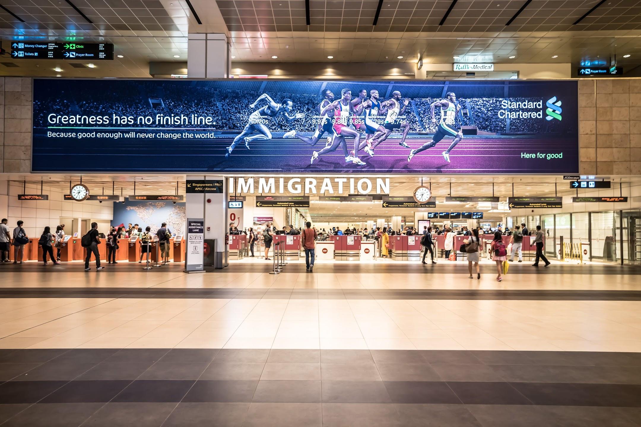 シンガポール チャンギ国際空港3