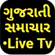 Gujarati News Live Tv Free :All Gujarati News Live